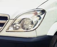 Mercedes Sprinter W906 Накладки на фари (нерж., 2шт.)