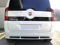 Накладка на задний бампер Emotion (под покраску) для Fiat Fiorino/Qubo 2008↗ гг.