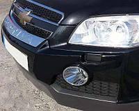 Chevrolet Captiva Передняя пластиковая накладка, фото 1