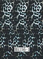 Пленка для аквапечати МА156/1 (ширина 100см)