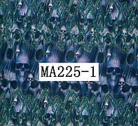 Пленка для аквапечати Черепа МА225/1 (ширина 100см)