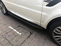 Range Rover Sport 2014 Боковые пороги Оригинальный дизайн