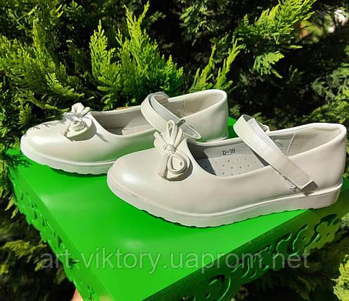 Туфли для девочки Clibee р. 33, 34, 36, фото 2