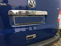 Накладка на задний номер Volkswagen Т5 Caravella OmsaLine без надписи