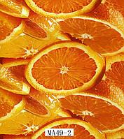Аква печать апельсин МA49-2 (ширина 100см)