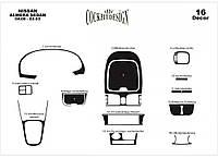 Nissan Almera 2000-2003 Накладки на панель