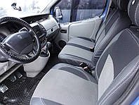 Nissan Primastar Передние чехлы Premium 1-20211