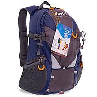 Рюкзак туристический 30 л Deuter G28-1, Темно-синий