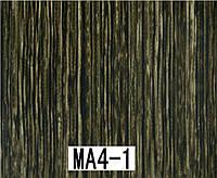 Пленка для аквапринта МA4/1 (ширина 100см)
