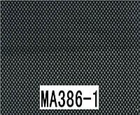 Плівка аквапринта МА386/1 (ширина 100см)