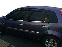 Ford Fiesta Зовнішня окантовка вікон OmsaLine, фото 1