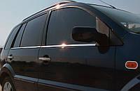 Ford Fusion Наружий молдинг скла Carmos
