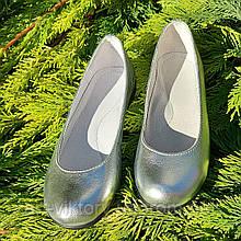 Туфли - Балетки Little Miss  для девочки р. 30, 34