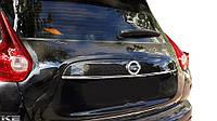 Nissan Juke Хром планка над номером Кармос из нержавейки