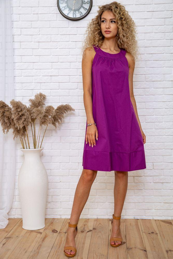 Сарафан жіночий 131R2760 колір Фіолетовий