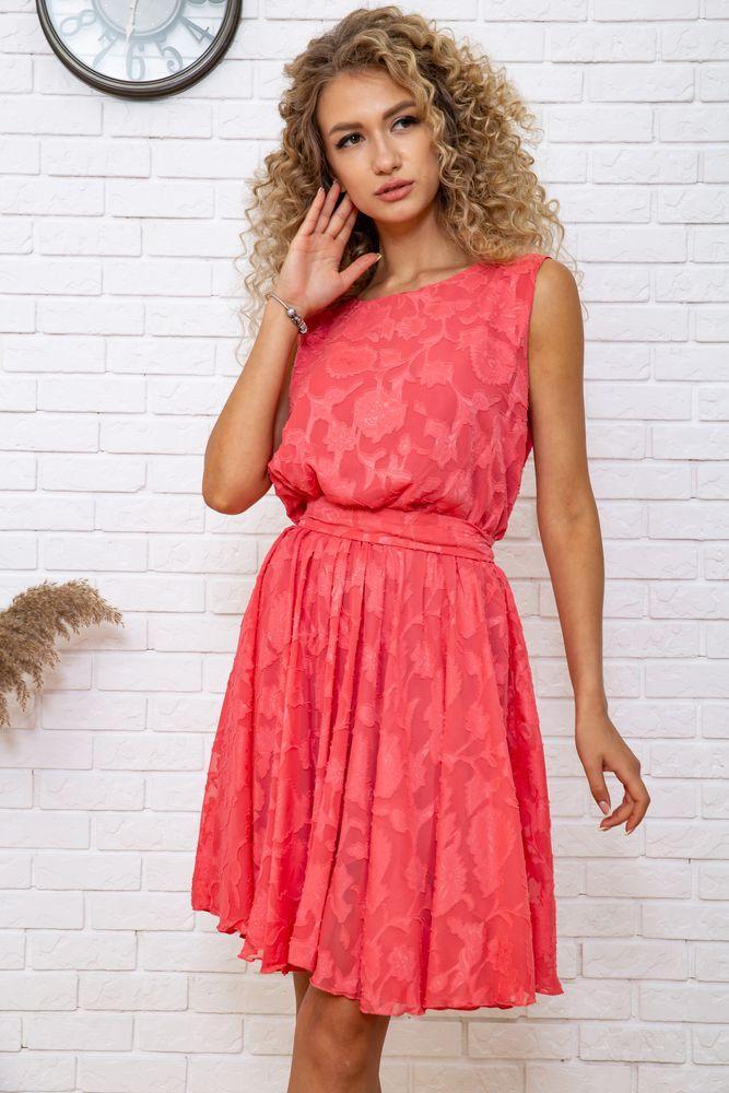 Платье 167R1035 цвет Коралловый