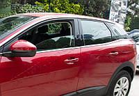 Peugeot 3008 2016-2021 Нижние молдинги стекол Carmos