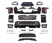 Range Rover L405 Комплект рестайлинга (SVA 2019)