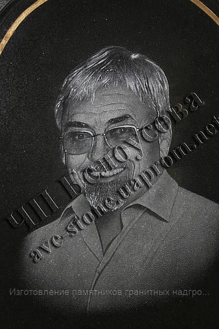 Гравировка портретов любой сложности  в Симферополе и Крыму
