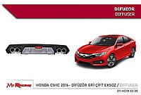Honda Civic 2016-2021 Sedan Диффузор на задний бампер (Niken, под покраску)