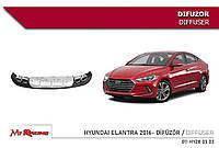 Hyundai Elanntra 2015-2021 Дифузор на задній бампер (Niken, під фарбування)