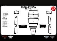 Skoda Octavia A5 2010-2021 Накладки на панель (Meric, Турция) под дерево