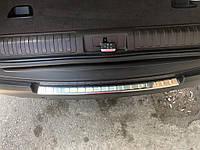 Range Rover Sport 2014-2021 Накладка на задний бампер (нерж)