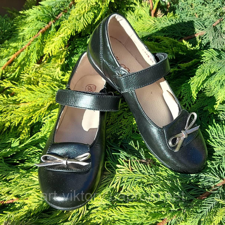 Туфлі Мальва для дівчинки р. 34