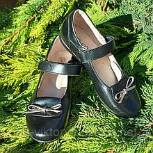Туфли Мальва для девочки р. 34