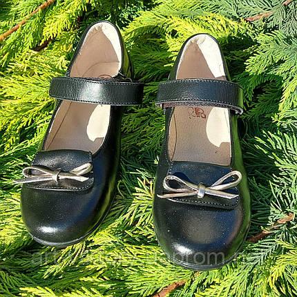 Туфлі Мальва для дівчинки р. 34, фото 2