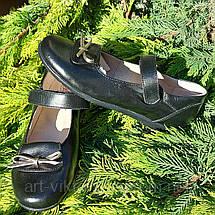 Туфлі Мальва для дівчинки р. 34, фото 3