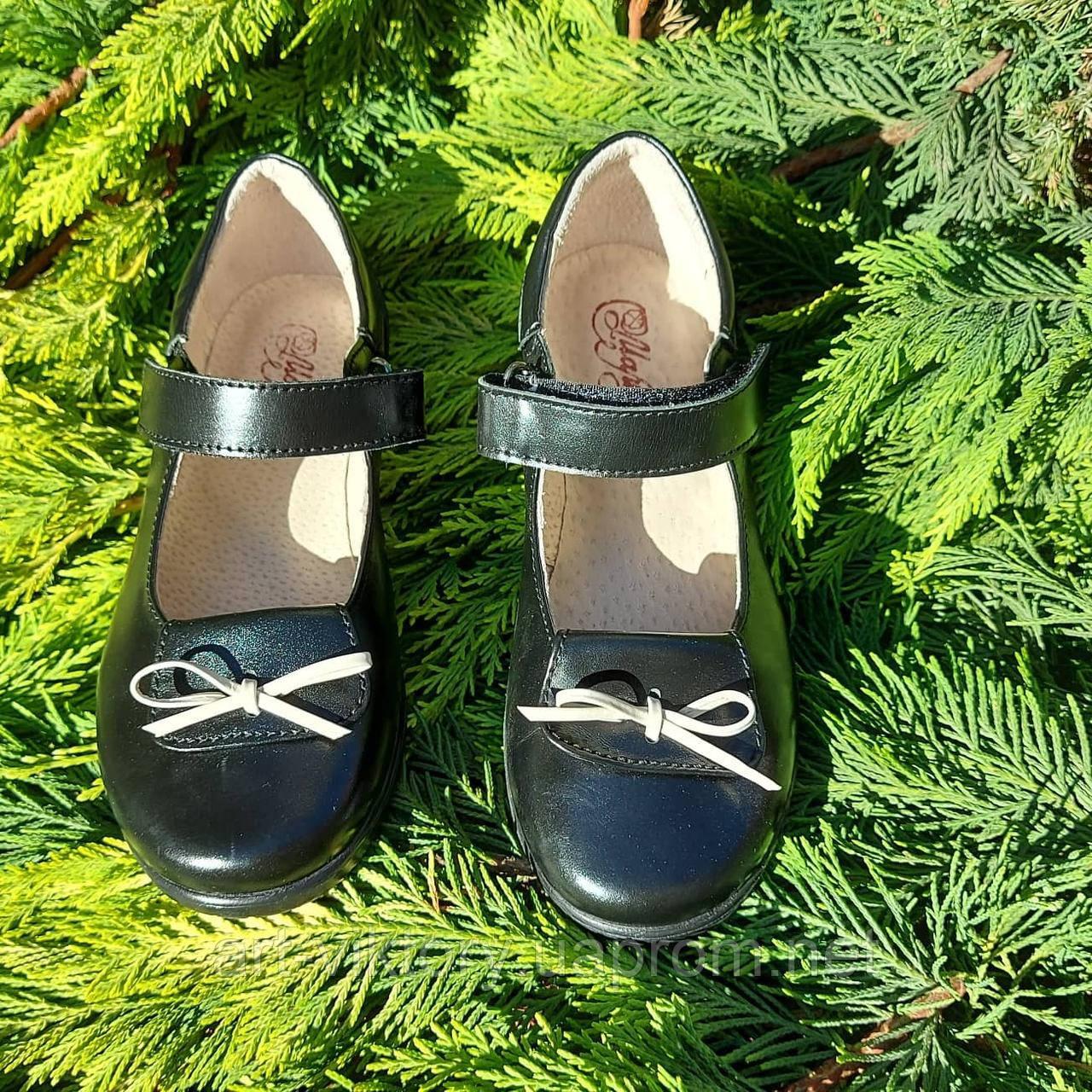 Туфли Мальва для девочки р. 31, 34
