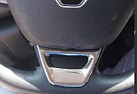 Накладка на руль (нерж) для Renault Megane IV 2016↗ гг.
