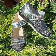 Туфли Пепик для девочки р. 31, 32, 34