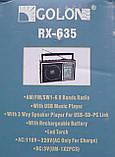 Плеер Мр3-радиоприёмник RX-635, фото 8