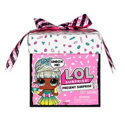 """Игровой набор с куклой L.O.L. SURPRISE! серии """"Present Surprise"""" - ПОДАРОК (в ассорт., в дисплее)"""