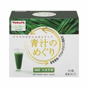 Yakult Аодзиру з молодих листків ячменю з олигосахаридом і клітковиною, 30 пакетиків