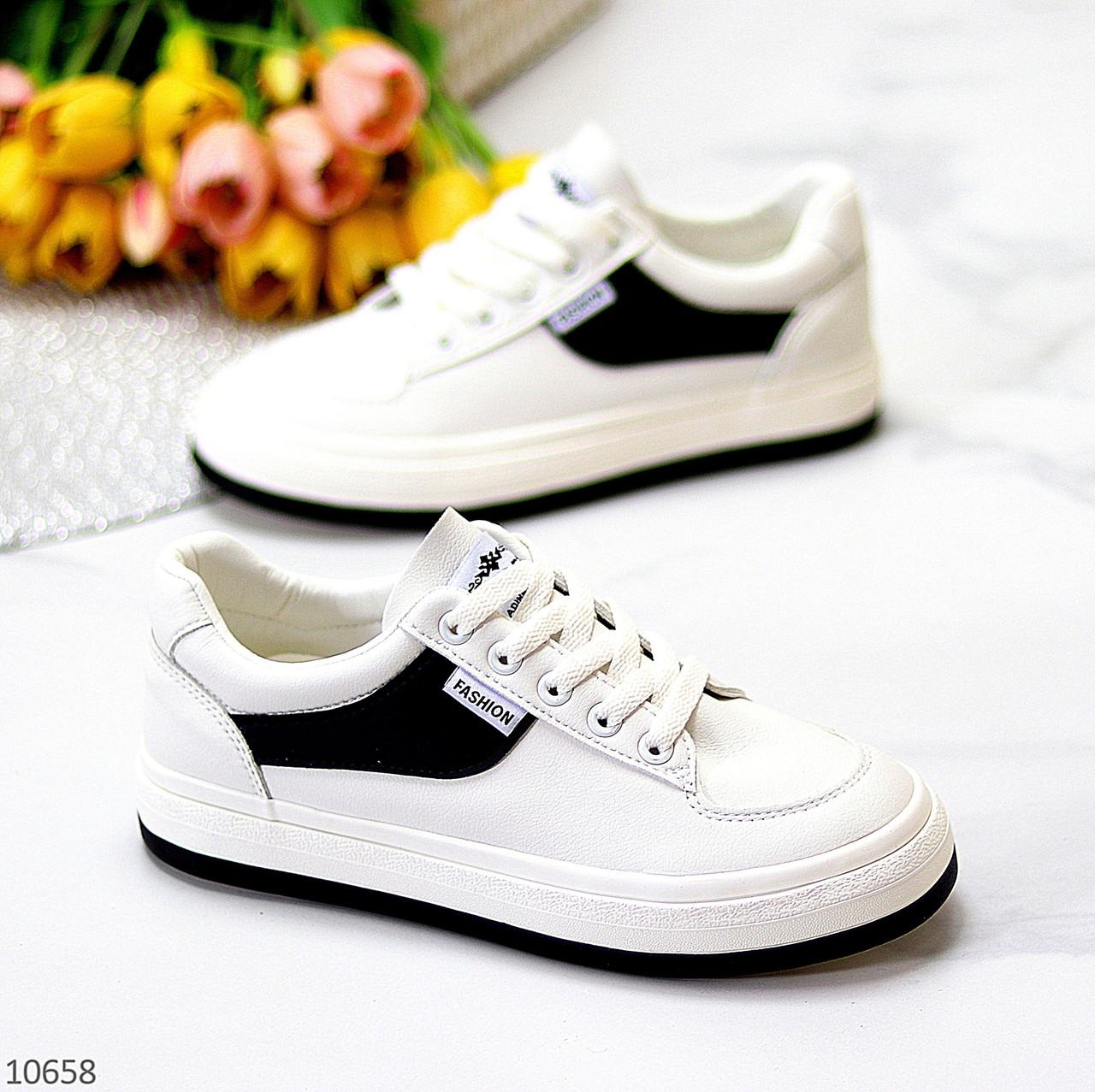 Люксові чорно - білі жіночі кросівки, кеди на шнурівці а асортименті