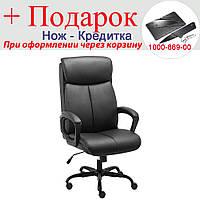 Офисное кресло Basetbl регулируемое с мягкими подлокотниками