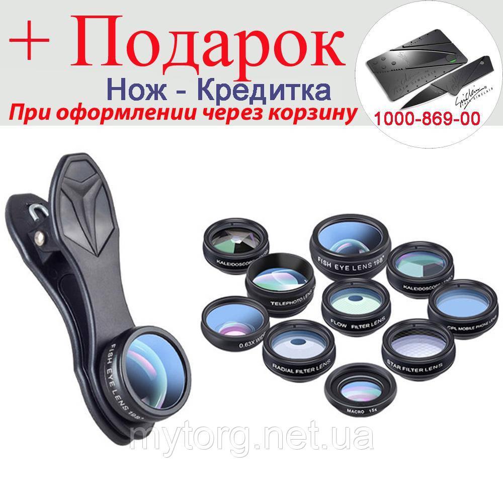 Набір об'єктивів для камери телефону Apexel DG10 10 10 шт. шт