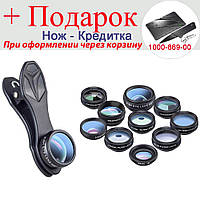 Набір об'єктивів для камери телефону Apexel DG10 10 10 шт. шт, фото 1