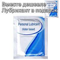 Лубрикант Personal Lubricant 4,5 мл 1 шт.