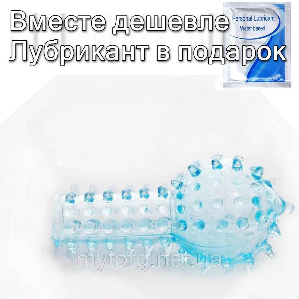Вагінальний стимулятор Toy Finger Блакитний