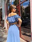 Жіночий костюм, американський креп, р-р 42-44; 46-48 (джинс), фото 4