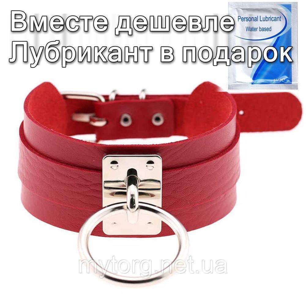 Нашийник для БДСМ SToys Червоний