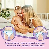 Подгузники-трусики Huggies Pants Box для девочек Размер 4 (9-14 кг), 72 шт 2557001 ТМ: Huggies