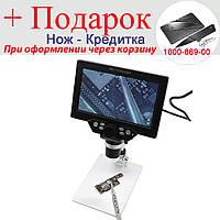 Мікроскоп для ремонту цифрової USB 1200X 12MP 1200X 12MP Чорний
