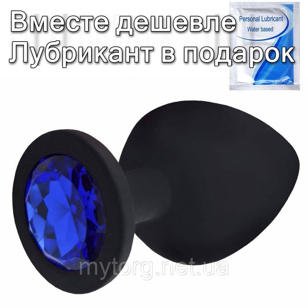 Черная силиконовая анальная  пробка с кристаллом 4 см х 9.5 см Синий