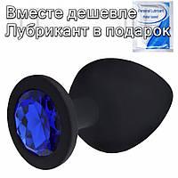 Черная силиконовая анальная  пробка с кристаллом 4 см х 9.5 см Синий, фото 1