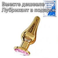 Золотая анальная пробка с кристаллом Груша 9,1 см х 2,9 см Розовый, фото 1
